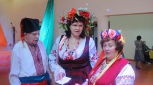 три украин