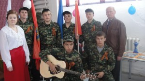 патриотический клуб Родина